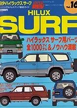 TOYOTA HILUX SURF (Japan Import) (HYPER REV, Vol.16)