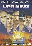 UPRISING 特別版[DVD]