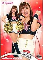 BBM2020 プロ野球チアリーダーカード-舞- レギュラーカード No.舞39 明日香 (M)