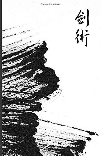 Kenjutsu: Martial Arts Journal with Drawing Section