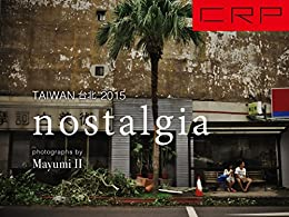 [イイマユミ]のCRP TAIWAN TAIPEI 2015: nostalgia