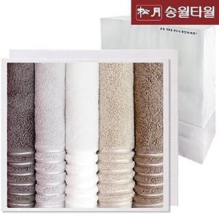 Songwol Premium Hand Towels Peeler Line, Maximum Softness and Absorbency, Set of 5