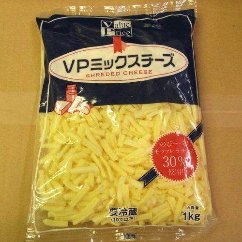 VP ミックスチーズ 1kg