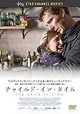 チャイルド・イン・タイム[DVD]