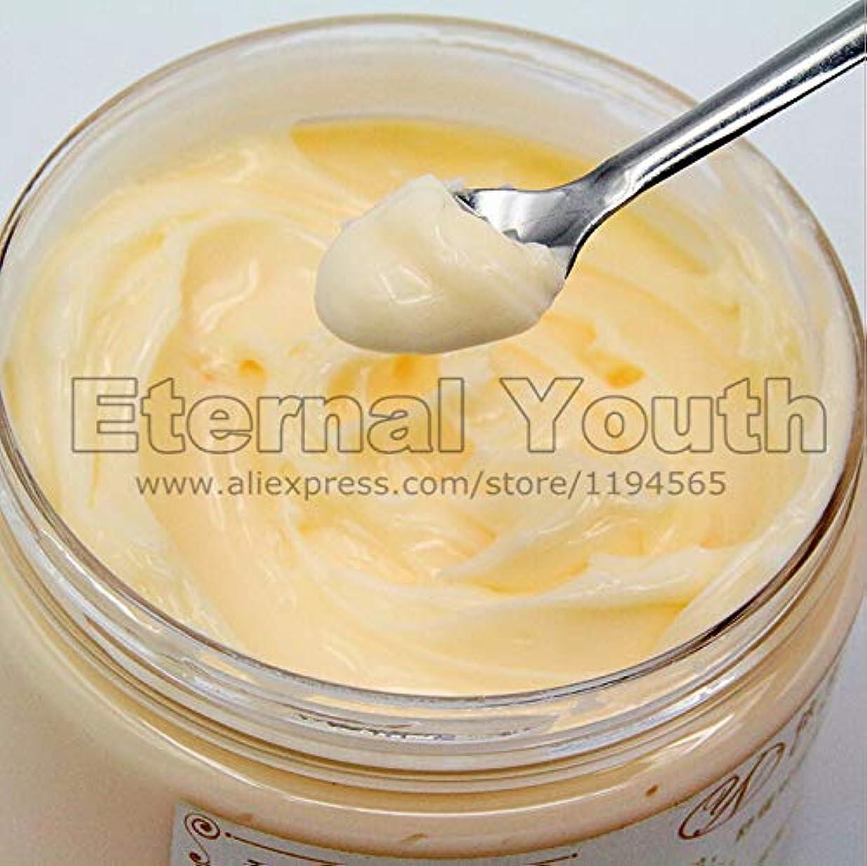 該当する持っている法廷RIRモイスチャライジングナイトクリームアンチスペックルそばかすクリーム1キロ