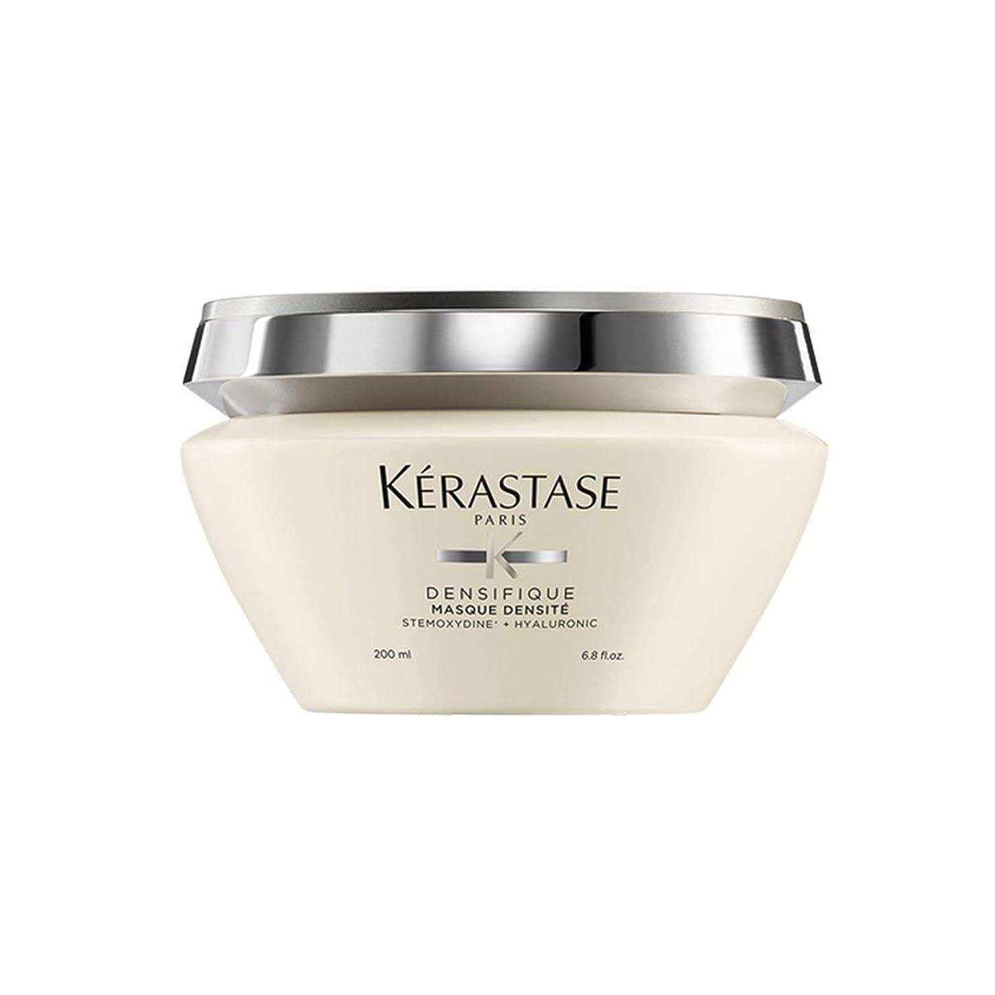 食品ラブ促すKERASTASE(ケラスターゼ) DS マスク デンシフィック 200g