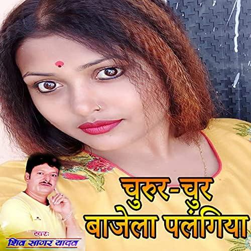Shiv Sagar Yadav