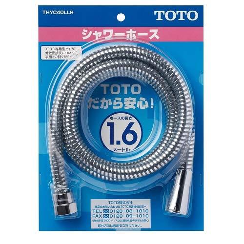 TOTO シャワーホース L=1600mm 本体側ねじW24山20 メタル調 THYC40LLR