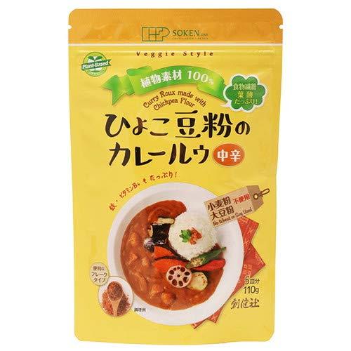 ひよこ豆粉のカレールウ中辛 (110g) 【創健社】