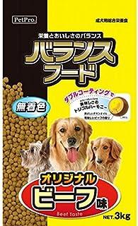 (まとめ買い)ペットプロ バランスフード オリジナルビーフ味 3kg 犬用 ドッグフード 【×3】