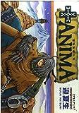 +anima 6 (電撃コミックス)