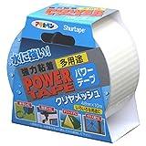 アサヒペン パワーテープ クリヤメッシュ 48mm×10m クリヤ(半透明) 水に強く丈夫