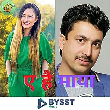Ye Hai Maya (feat. Saroj Oli)
