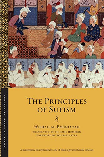 The Principles of Sufism (Library o…