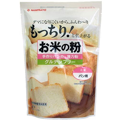 波里 お米の粉 手作りパンの薄力粉 450gx20袋 グルテンフリー 国産 米粉 無添加 業務用 ケース販売