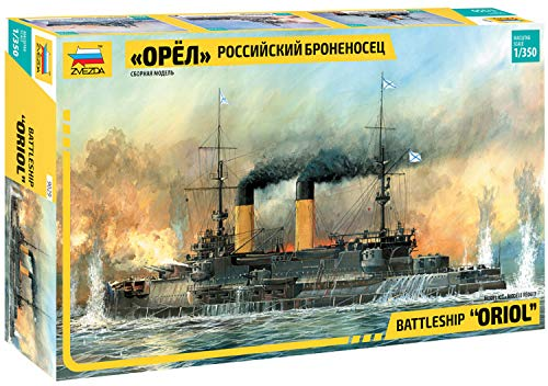 Zvezda 500789029 Ruso Imperial Battleship Oriol - Maqueta de construcción de plástico (Escala 1:350)