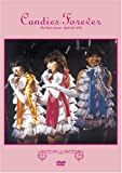 CANDIES FOREVER[DVD]