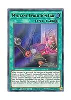 遊戯王 英語版 PHRA-EN092 Myutant Evolution Lab (ウルトラレア) 1st Edition