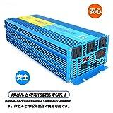 IpowerBingo インバーター 正弦波 24V 2000W 最大 4000W DC 24V(直流)AC100V(交流)変換 50HZ 60HZ