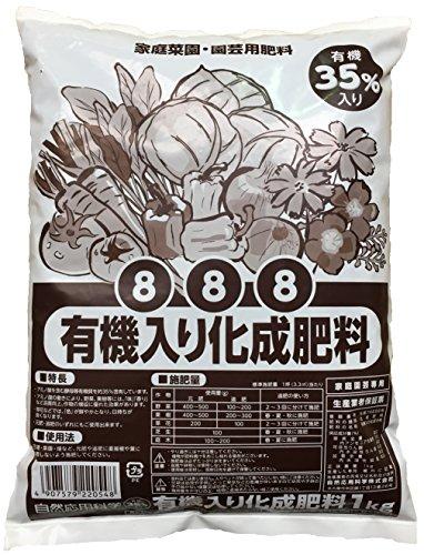 自然応用科学 有機入り化成肥料 8-8-8 1kg