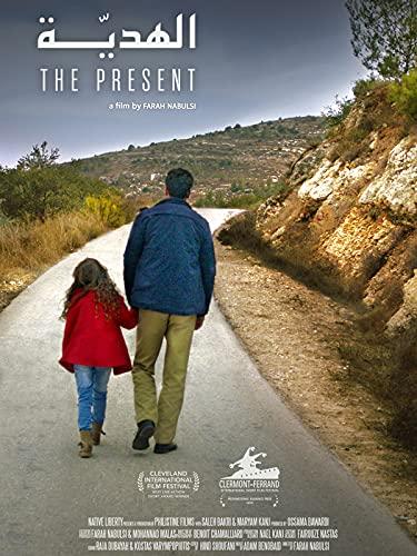 The Present [OV]