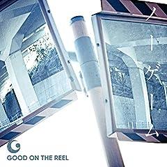 GOOD ON THE REEL「ノーゲーム」の歌詞を収録したCDジャケット画像