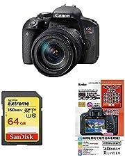 Canon デジタル一眼レフカメラ EOS Kiss X9i ダブルズームキット EOSKISSX9I-WKIT-A+サンディスクSDカード+液晶保護フィルムセット