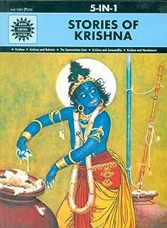 Stories Of Krishna (Amar Chitra Katha) 5 in 1