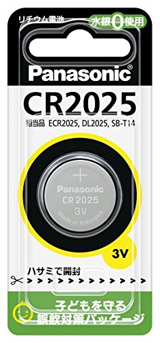 パナソニック コイン型リチウム電池 CR2025 (5個セット)