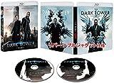 ダークタワー Blu-ray&DVD