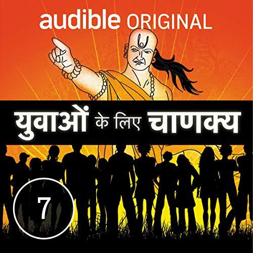 Sehat - Sabse Badi Daulat cover art