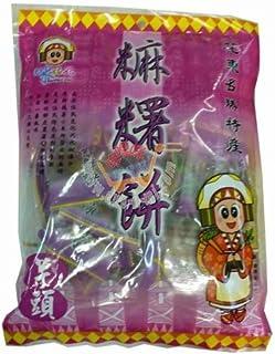 Beautiful Girl Taro Mochi 10.5 Oz z (Pack of 1)