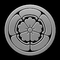 蒔絵シール 家紋ステッカー 「丸に五瓜に唐花 銀」