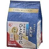 【精米】生鮮米 無洗米 宮城県産ひとめぼれ 1.8kg 平成30年産