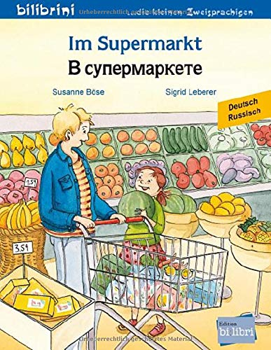 Im Supermarkt: Kinderbuch Deutsch-Russisch