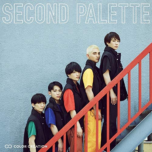 【Amazon.co.jp限定】SECOND PALETTE (通常盤A) (メガジャケ付)