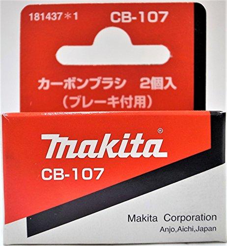 マキタ MAKITA アクセサリー 181437-1 電動工具用カーボンブラシ CB-107