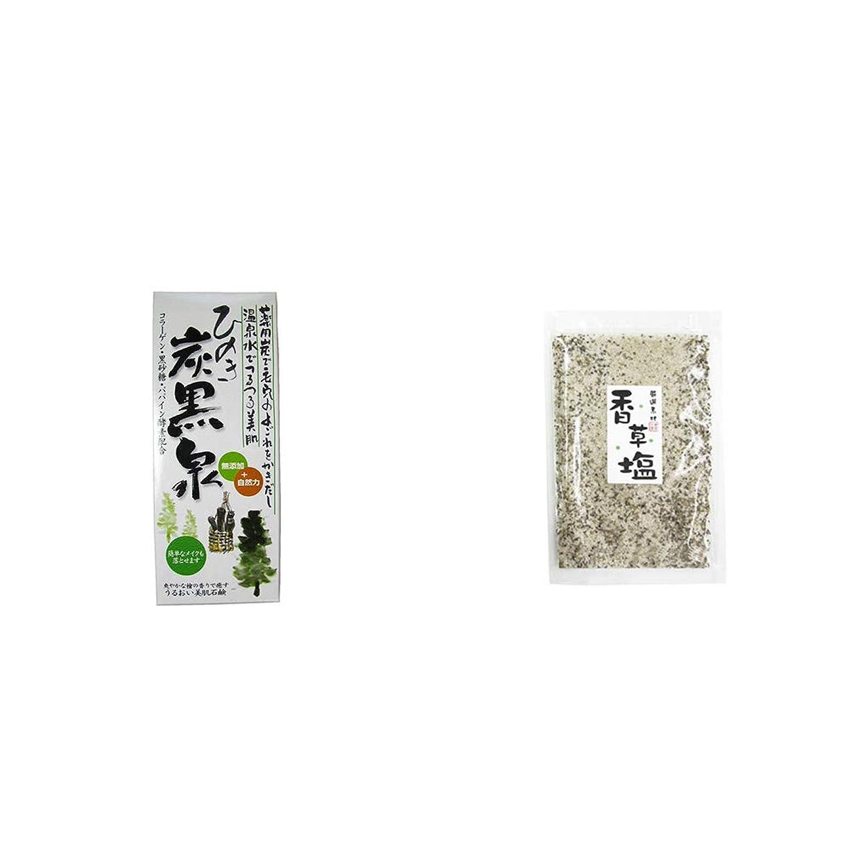彫刻家天使軽減[2点セット] ひのき炭黒泉 箱入り(75g×3)?香草塩 [袋タイプ](100g)