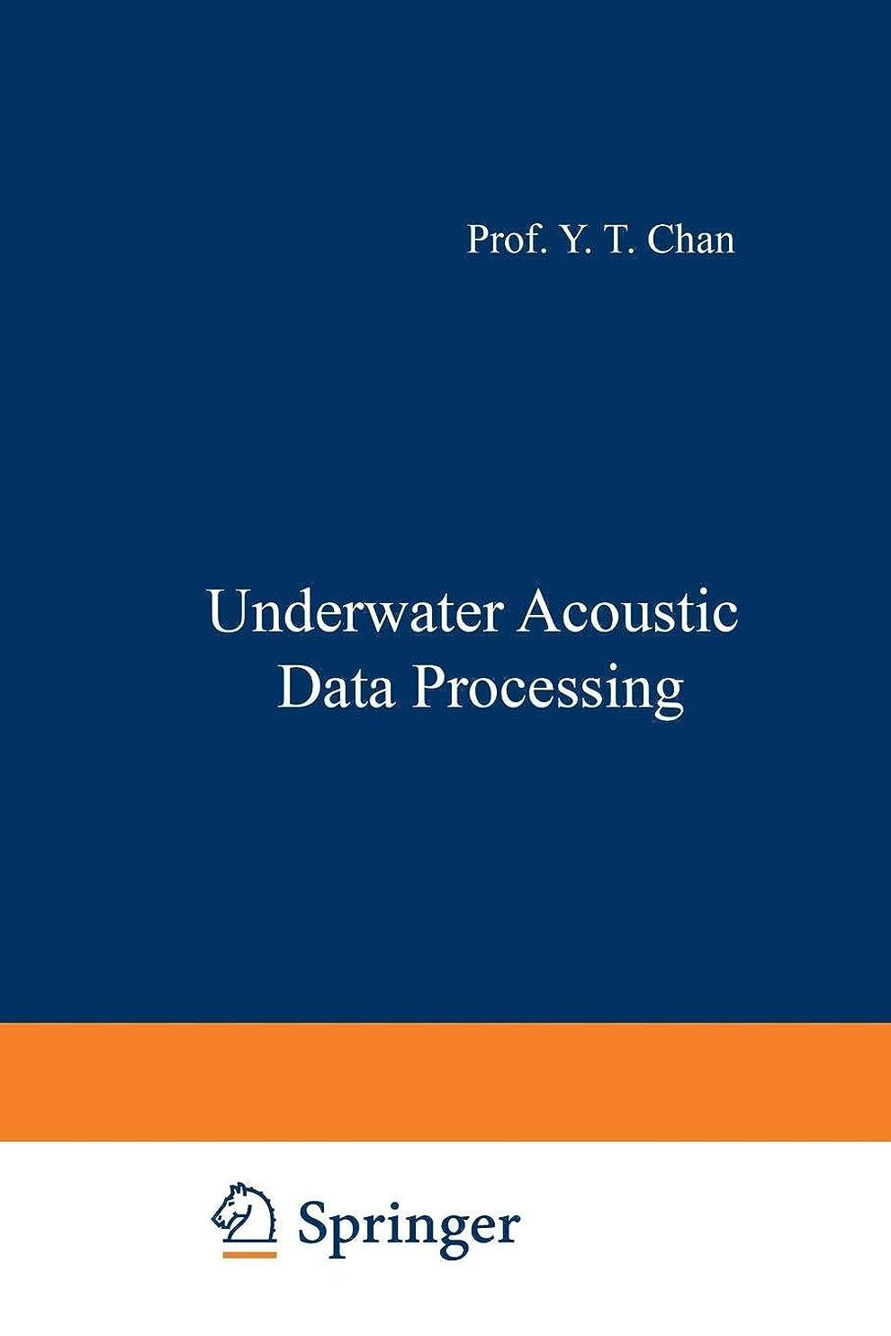 リボンエピソードエイリアスUnderwater Acoustic Data Processing (Nato Science Series E:)