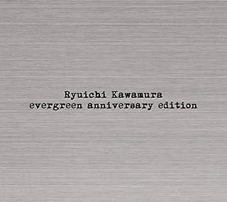 evergreen anniversary edition