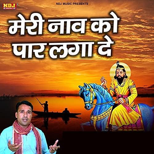 Jaiveer Bhati