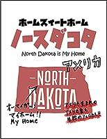 【FOX REPUBLIC】【ノースダコタ アメリカ 地図】 白マット紙(フレーム無し)A3サイズ