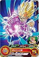 スーパードラゴンボールヒーローズ/UM4-004 ベジータ C