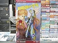 ハセガワ 64726 1/48 「紫電改のマキ」 スピットファイア Mk.9