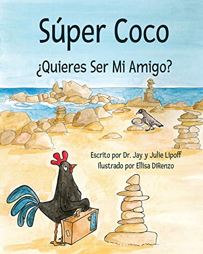 """Súper Coco """"¿Quieres Ser Mi Amigo?"""""""