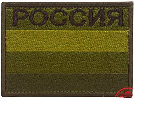 Cobra Tactical Solutions Flagge Russia Russian Subdued Military Besticktes Patch mit Klettverschluss für Airsoft Cosplay Paintball für Taktische Kleidung Rucksack
