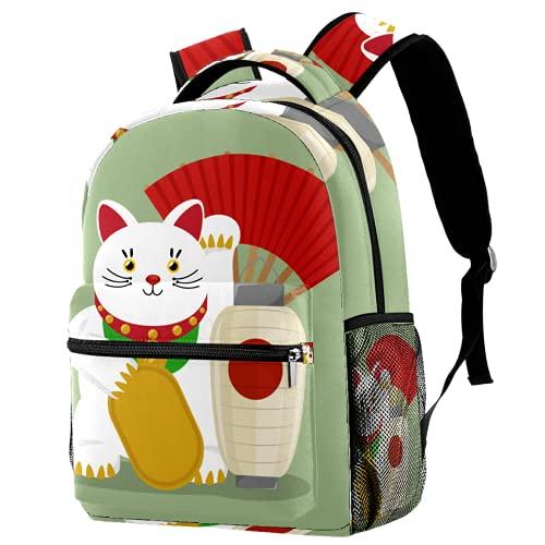 Rucksack Japan Lucky Cat Kitty Kätzchen Fan Schultasche Rucksack Reise Casual Daypack für Frauen Teenager Mädchen Jungen