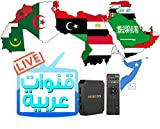 Best Arabic Iptv Boxes - 2021 Version Arabic TV Box Support Multimedia Streaming Review