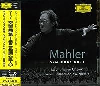Mahler: Symphony No.1 by Chung Myung-Whun