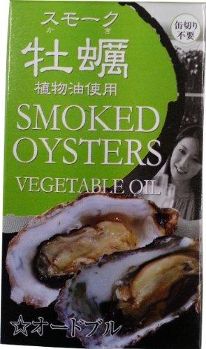 カネイ岡 スモーク牡蠣 オードブル味 85G 1缶